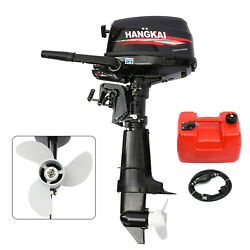 6.5hp 4stroke Outboard Motor Marine Boat Engine Water Cooling And Cdi System 123cc