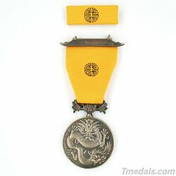 Cased U.s. Military Order Of The Dragon Medal Uk Boxer Rebellion Chinese 1900 R