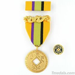 U.s. Imperial Order Of The Dragon Medal China Chinese 1900 C.r.e Us Usa Top Rare