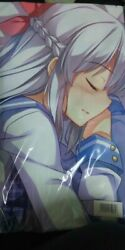 Lyric Box Chisa Dakimakura Cover Half Of Your Brother Is Made Of Desire Lee Dm