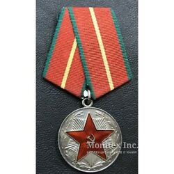 Antique 1957 Medal Silver Ussr 20 Years Excellent Service Armed Forces Star