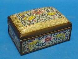 Rare 19 C Qing Dynasty Raised Pattern Champleve Chinese Tobacco Box