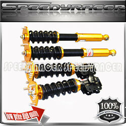 Emusa Fits Nissan 240sx S14 1995-1998 Coilover Suspension Kit Adj.height Gold
