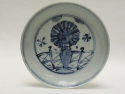 Antique Ming Dynasty Blue And White 15/16 C. Plate Charger 明代瓷器