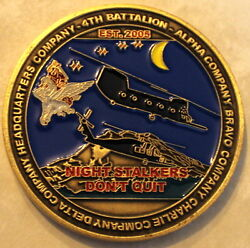 4th Bn 160th Soar Night Stalkers Special Forces Army Airborne Challenge Coin