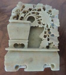 Antique Carved Chinese Soap Stone Statue Vase Qing 19th 20th C. Soapstone