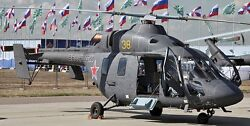 Ansat Russian Air Force Kazan Helicopter Wood Model Replica Large Free Shipping