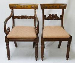 Pair Of Antique Regency Mahogany Arm And Side Chairs W/ Carved Scrolled Back Bar