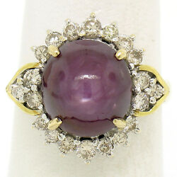 14k Two Tone Gold 11.60ctw Cabochon Star Ruby And Champagne Diamond Cocktail Ring
