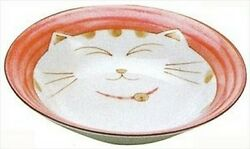 Smiling Pink Cat Porcelain Shallow Bowl 8 1 2in S 2479