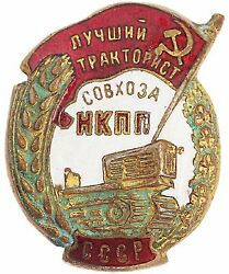 Ussr Badge Best Tractor Driver Of Nkpp State Farm 1410