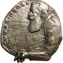Theodor Herzl 100mm Bronze Medal And 1898 France Second Zionist Congress Medal