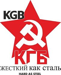 Kgb Hard Steel T Shirts Ussr Russia Russian Hammer And Sickle Россия Soviet Style