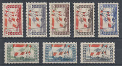Lebanon Sc 181-188 Mlh. 1946 Soldiers And Flag Cplt