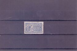 United States Scott E6a Special Delivery 10 Cent Stamp F-vf Mh