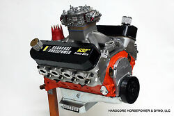 632ci Big Block Chevy Pro-street Engine 925hp+ Built-to-order Dyno Tuned