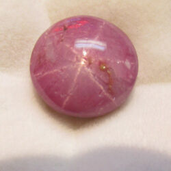 16.5 Carat Burma Star Ruby Gemstone 14 X 13 Mm Make Offer