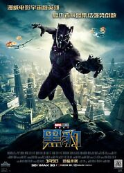 Black Panther Movie Poster 2018 Marvel Comics Chinese Print 13x20