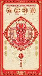 Black Panther Movie Poster 2018 Marvel Chinese Film Print 13x20