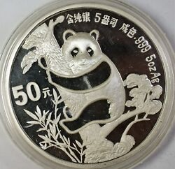 1987 China 50 Yuan Proof Large 5 Ozt Silver Coin In The Original Capsule