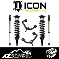 Icon 0-2.63 Suspension System Stage 2 Tubular For 2004-2008 Ford F150 4wd