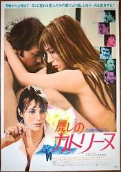 Catherine And Co Et Compagnie Japanese B2 Movie Poster Jane Birkin Nm 1975
