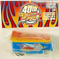 Hot Wheels 2009 Blue Vw Bus Larry Wood Dinner Limited Edition Exclusive
