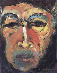 Anthony Quinn  Glance In A Mirror  Serigraph On Paper  Ba