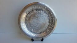 Egyptian Solid Silver Sterling Centerpiece Plate Tray 900 Sterling Egypt Persian