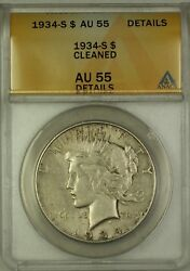 1934-s Silver Peace Dollar 1 Coin Anacs Au-55 Details Cleaned