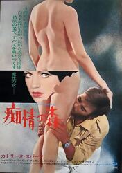 A Rather Complicated Girl Japanese B2 Movie Poster Catherine Spaak Sorel 1969