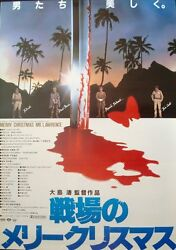 MERRY CHRISTMAS MR LAWRENCE Japanese B2 movie poster A DAVID BOWIE OSHIMA MINT