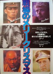 MERRY CHRISTMAS MR LAWRENCE Japanese B2 movie poster B DAVID BOWIE OSHIMA MINT