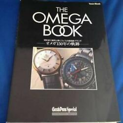 Japanese Omega Watch Book - The Omega Book