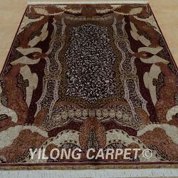 YILONG 6'x9' Handknotted Silk Persian Carpet Exclusive Home Unique Rug 0745