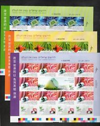 Israel Scott 1813-15 China Exposition Imperforate Sheets W/ Colored Tabs Mnh
