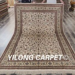 YILONG 6'x9' Hand-Woven Silk Carpet Persian All-over Home Furnishing Rug L133A