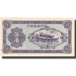 [575847] Banknote China 50 Cents Undated 1940 Kms1658 Unc64