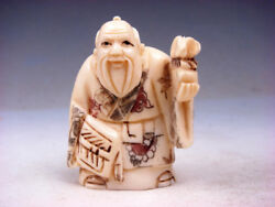 Japanese Highly Detailed Hand Crafted Netsuke Old Man Money Bag Fan 12181801