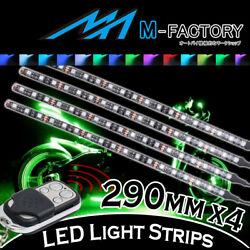 For BMW Motorcycles 4x 290mm Color Change Blinking Decor LED Strip wRemote