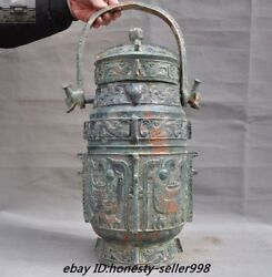 17chinese Dynasty Bronze Ware Phoenix Pattern Ancient Bottle Pot Wine Container