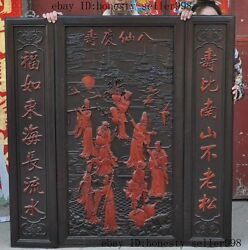 52old China Rosewood Wood Hand-carved Eight Immortals God Doorplate Menbian Set