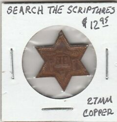 W Tokens - Search The Scriptures - Star - 27 Mm Copper