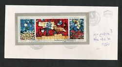 Israel Scott 1041 Ardon Windows Imperforate Ss On Private Fdc