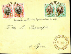 Bulgaria Travel Mail Russe Tax 2 X 5 St + 2 X 10 St - 24.12.1901 Verry Rare