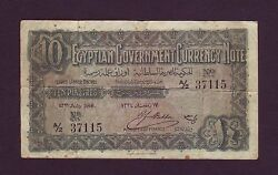Egypt 10 Piasters 1916 P.160a Rare Date Cl/b2