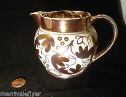 Antique Wedgwood Pitcher Copper Luster Creamer Etruria Staffordshire Pottery Art