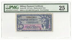 Series 591 MPC 10¢ Replacement Note 1st Printing #S862-1r – PMG 25 – Scarce Cert