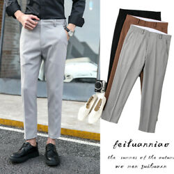 Summer Thin Menand039s Small Trousers Stretch Slim Feet Pants 9 Point Casual Fat Pant