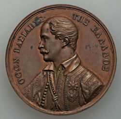 Greece King Otto Othon Bronze Medal 1839 By Lange, 44mm